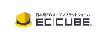 ネットショップ EC-CUBE 組み込み・カスタマイズ